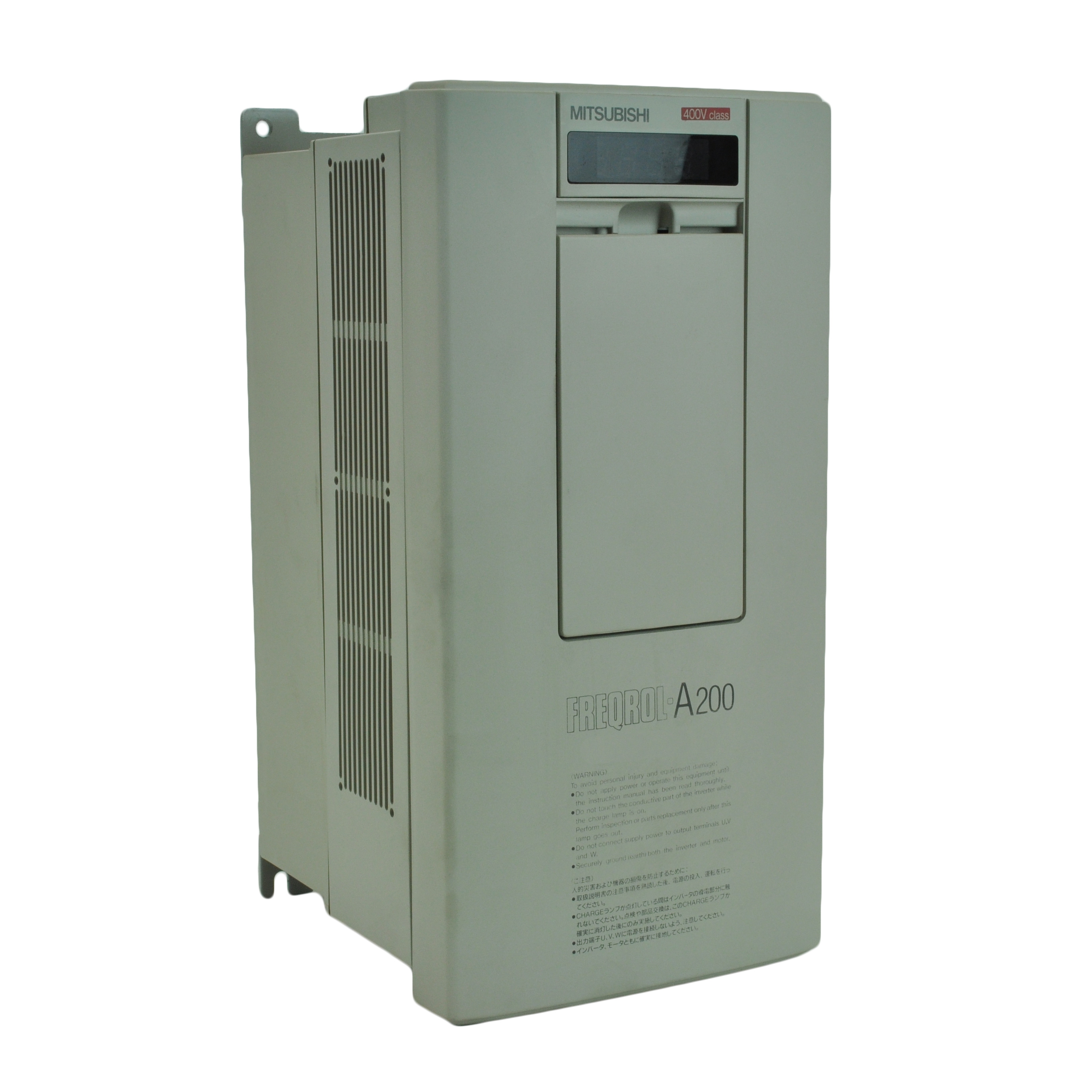 and automation find inverter control motion motors fr products electric model drives na mfg storemeister hp online brand mitsubishi business industrial at